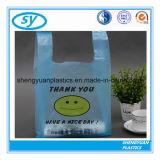 再生利用できるHDPEのベストのハンドルのショッピングのためのプラスチック買物袋