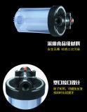 """10 """" de Delen van het Systeem van de Filter van het Water RO (qy-BF03)"""