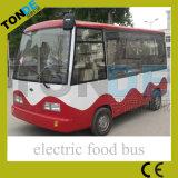 熱い販売の電気食糧バス