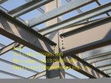 橋かタワーで使用される合金の鋼鉄の梁