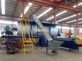 産業廃棄物の羽の加工ライン機械