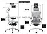 Эргономический стул офиса сетки с рамкой высоты регулируемой задней в белизне