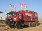 Tianli/Rodeo-Marken-Sand-Reifen 16.00-20-18/20pr