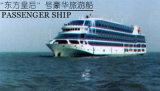 Пассажирское судно