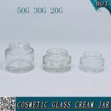 50ml 1 Oz 20mlは空のガラスクリーム色の瓶の価格を取り除く