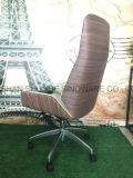 그리는 나무 골격 사무실 의자 PU 의자 가죽 의자
