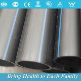 Tubulação de plástico de alta qualidade HDPE de água (série PEWS)