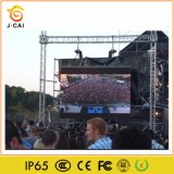 P5 SMD LED Color exterior de la pantalla LED Display Advertising