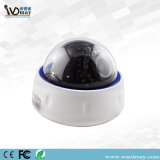 CCTV CMOSのドームの機密保護Wdm Ahd 1.0/2.0/3.0/4.0/5.0 MPデジタルカメラ