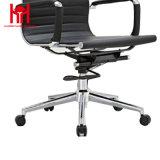 Новый типа черноты стул офиса PU задней части высоко в Guangdong Китае