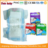 Hygiic Best Quality Cotton Baby Diapers
