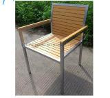 Алюминиевый стул садовая мебель из светлого дерева PS место Председателя