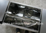 Смеситель ринва Junzhuo CH-30 для приправы специи