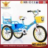 販売のためのバスケットの/Pedalプラスチック/RearのシートそしてSaddelの子供の三輪車を使って