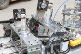 آليّة [هيغقوليتي] مقبض [كفّ كب] كلّيّا يجعل آلة