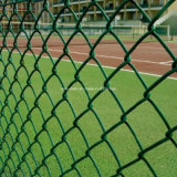 체인 연결 담 또는 철망사 담 또는 방호벽