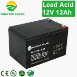 上の販売12V 12ah 20hrの小型再充電可能な6-FM-12鉛酸蓄電池