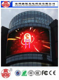 SMD High Resolution Outdoor Waterproof Full Color Advertising LED Screen