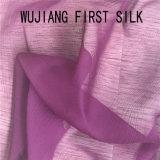 Ткань Crinkle Silk, ткань Silk Crinkle шифоновая, Silk ткань йойа