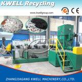 堅いプラスチックリサイクルの造粒機、PE/PP/LDPE/Ldpp/ABS/PS/HIPS/PA/PC/PU/EPS/EVAのペレタイジングを施す機械