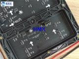 Indoor P6 Verhuur Full Color LED-scherm LED-display