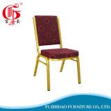 현대 싼 강철 호텔 연회 의자 (FZD-808)