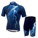 2017 Comercio al por mayor Fit Sportwear Correr Jersey camiseta