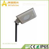 Ahorro de energía de 5W Lámpara de jardín al aire libre todo en una calle la luz solar LED integrado calle la luz solar
