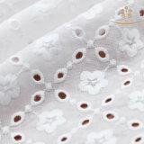 [ه10010] هندسيّة لباس داخليّ شريكات قطن شريط بناء