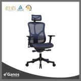 Disposizione dei posti a sedere di alluminio ergonomica sexy e bella dell'ufficio