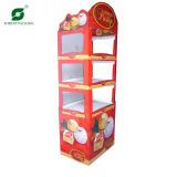 子供のためのUnderware普及した包装ボックス