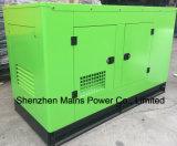 110kVA 88kw Reserveleistungs-Cummins-Dieselgenerator-schalldichter Typ
