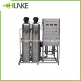 Máquina salgado do tratamento da osmose reversa do sistema do RO da água para a venda