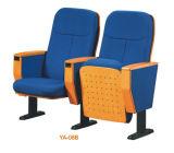최신 판매 중국 영화관 강당 착석 흔드는 영화관 홀 의자