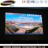 Lampen-Bildschirm-Schaukasten der Kosten-P5 des Wert-3528 des Weiß-LED