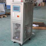 Wasserkühlung-Temperatur-Heizungs-Kühler Sundi-1A25W