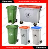 120L 240L 360L 660L Plastic Dustbin (bak Waste)