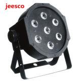 7PCS 12W 4in1 RGBW 단계 디스코 당을%s 플라스틱 편평한 LED 동위 빛