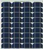 Module solaire (40w, mono, 635*541*30)