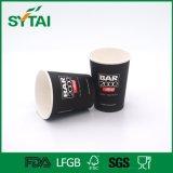 使い捨て可能PEによって塗られる熱い飲み物の単一の壁のコーヒー紙コップ8ozをカスタム設計しなさい