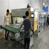 Наждачной бумаги автоматическая высекальная машина с возможностью горячей замены