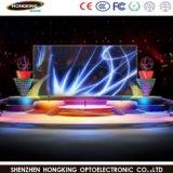 Affichage LED haute transparence du verre transparent P7.8mm Affichage LED de la publicité