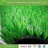 フットボール及びサッカー競技場のための屋外スポーツの人工的な草