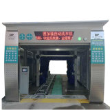 トンネルのカーウォッシュ機械7ブラシ、9brushes、12brushes