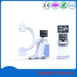 Sauvagement utilisé haute fréquence Mobile C Bras médicale X Ray Système portable machine à rayons X