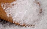 Monosodium Glutamate с 99%