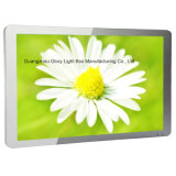 42 인치 LCD 디스플레이 디지털 LCD 스크린