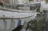 초 충전물 기계를 위한 정유