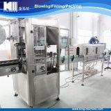 Manguito de Etiqueta automática de la reducción de la máquina/PE Shrinkable máquina de inserción de etiquetas