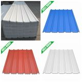 3 Layer Corrugated UPVC Roof Sheet